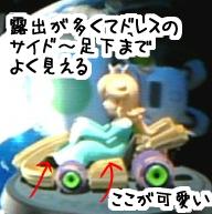 カスタマイズ 最強 マリオ 8 デラックス カート